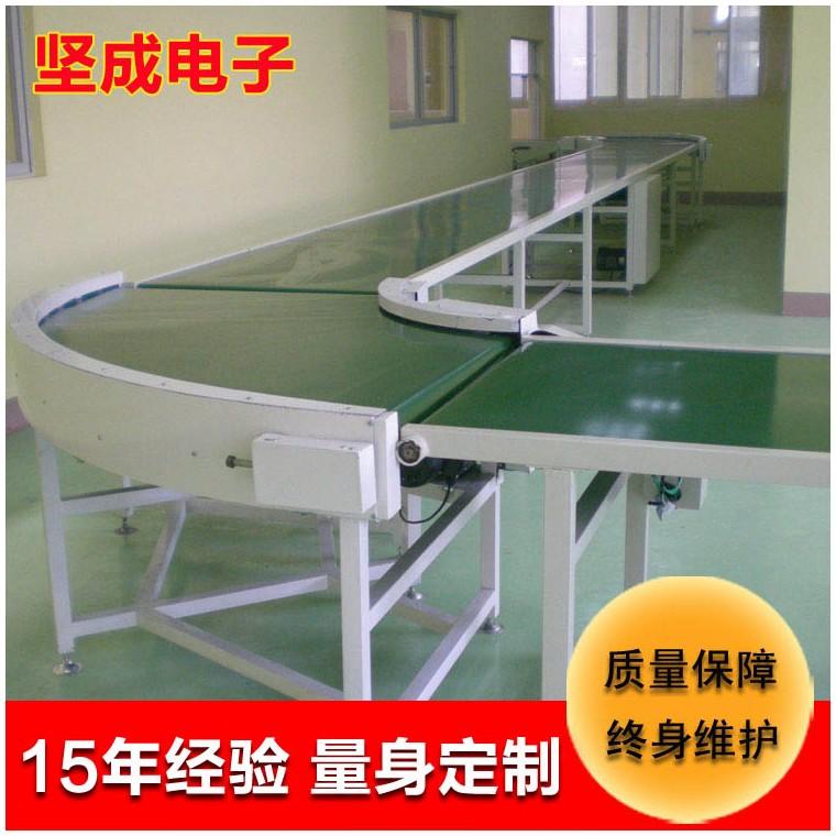深圳流水線堅成電子環形包裝生產線BLN02爬坡自動化輸送機