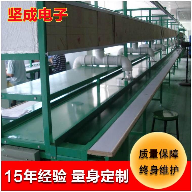 東莞堅成電子雙層皮帶輸送機BLN06防靜電鋁型材線束流水線