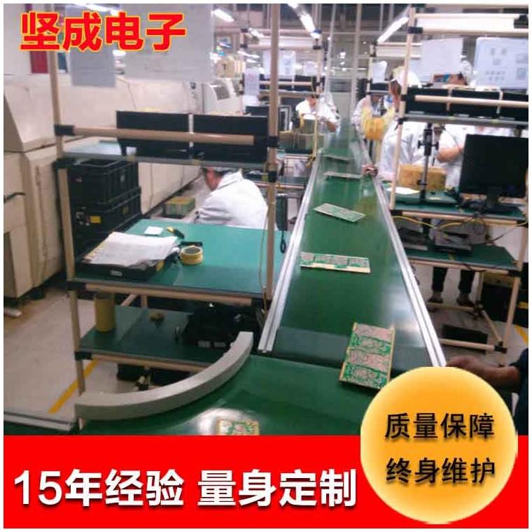 工廠特價堅成電子PVC智能流水線BLN04自動化輸送線可定制