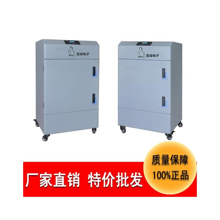 堅成電子焊錫激光凈化器DX3000-Ⅲ移動波峰焊空氣凈化器