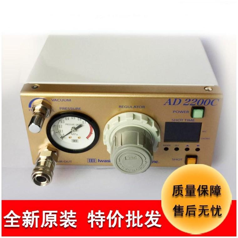 廠家批發 高效小型全自動點膠機AD2200C硅膠噴射點膠設備