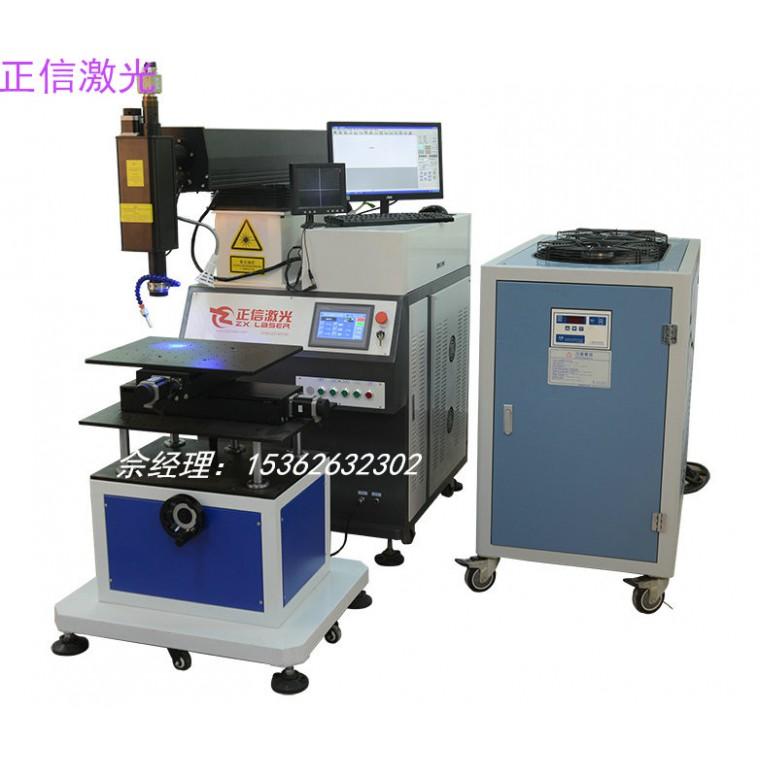 廣州花灑全自動激光焊接機價格