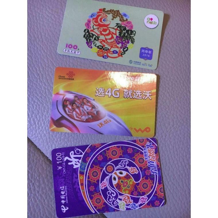 正規運營商充值卡批發 網上批發騰訊Q幣充值卡