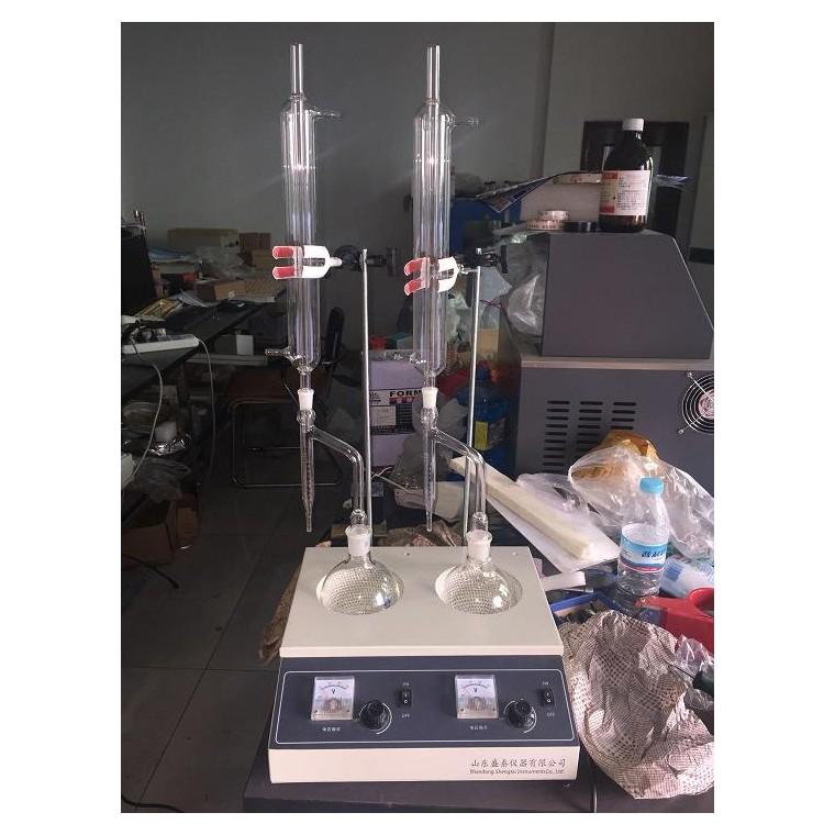 SD260B雙聯石油水分儀