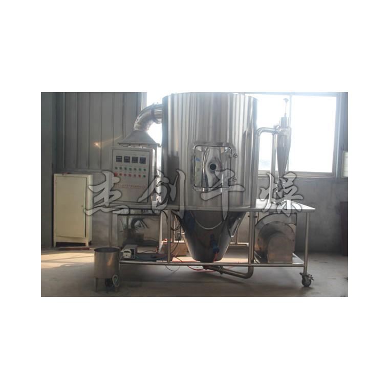 ZLPG系列中藥浸膏噴霧干燥機