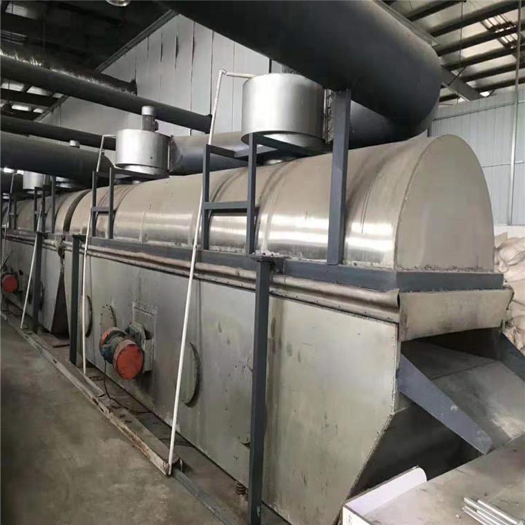 二手震動硫化床干燥機