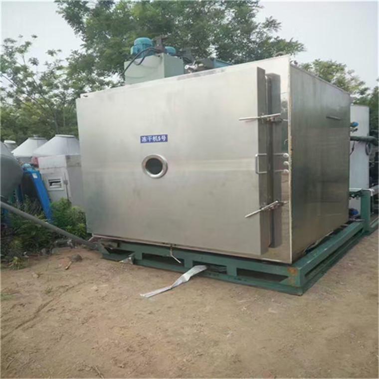 二手冷凍干燥機