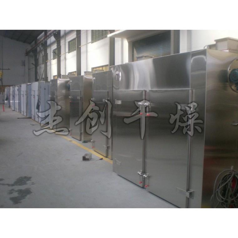 CT-C系列熱風循環烘箱