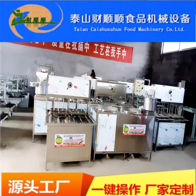 張家口專業豆腐機設備廠 多功能家用豆腐機操作簡便