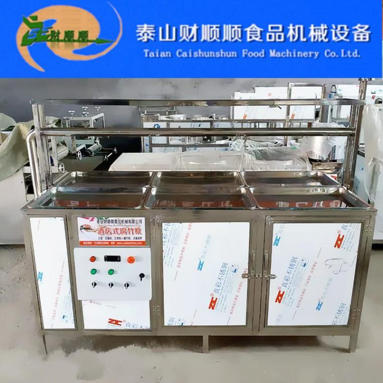 保定腐竹機廠家 多功能腐竹機生產線免費上門安裝培訓