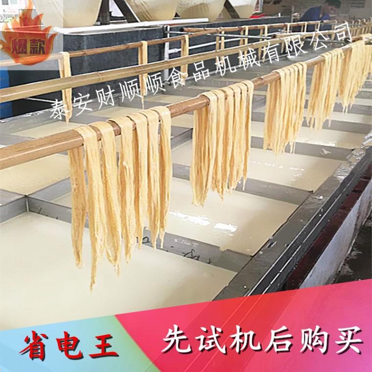 滄州大型腐竹機生產線 財順順仿手工腐竹機設備節能又環保