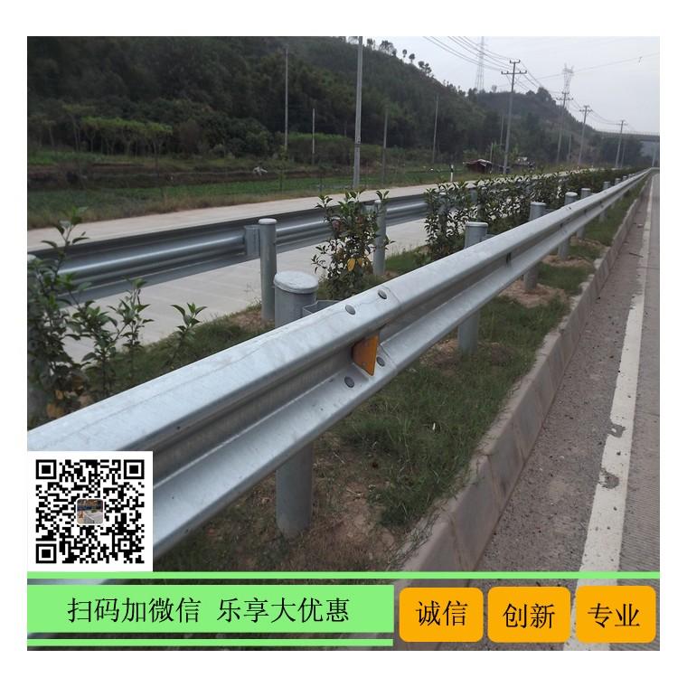 惠州雙波護欄板 Gr-4e防撞欄定做
