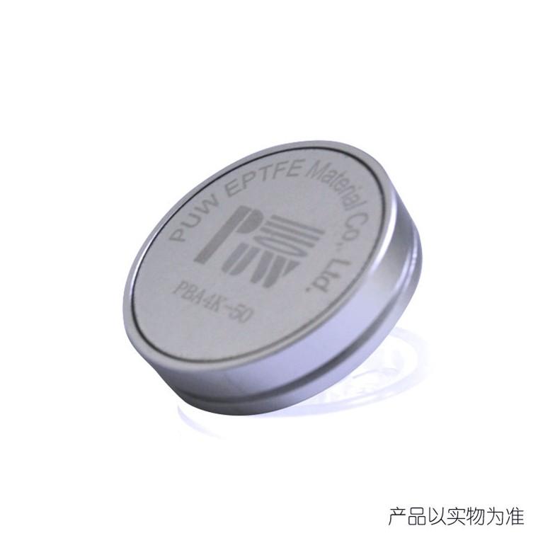 PUW蒲微小型電池包防爆閥平衡壓力