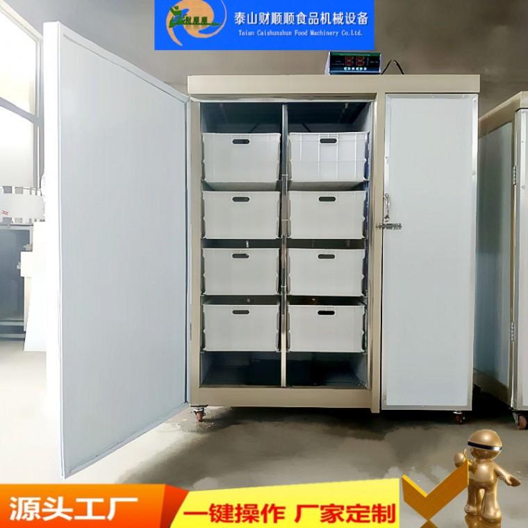 開封全自動豆芽機 大型日產千斤豆芽設備廠家提供技術支持