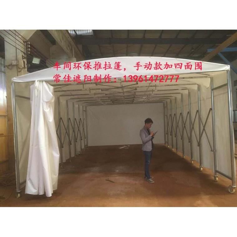 常州移動雨棚。推拉雨棚,推拉帳篷制作安裝,電動雨蓬廠家