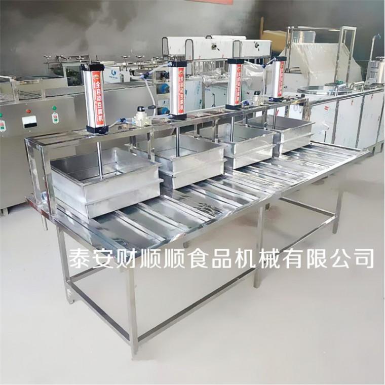全自動豆腐成型機 許昌豆腐機廠家貨源技術先進