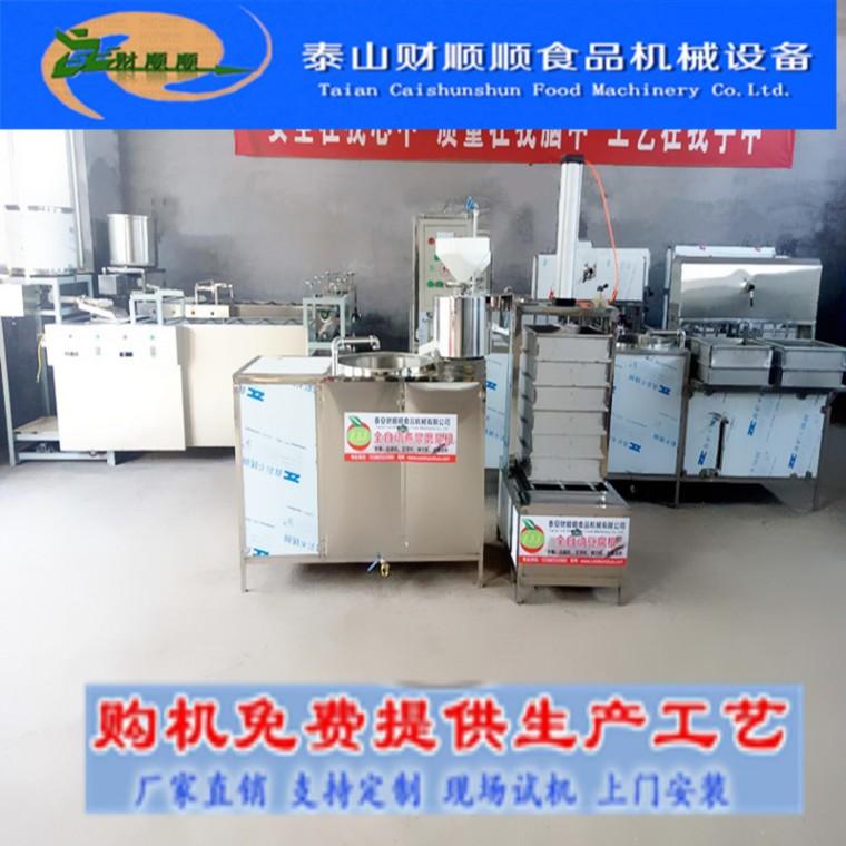 漯河大型豆腐機廠家 多功能豆腐機型號全價格實惠