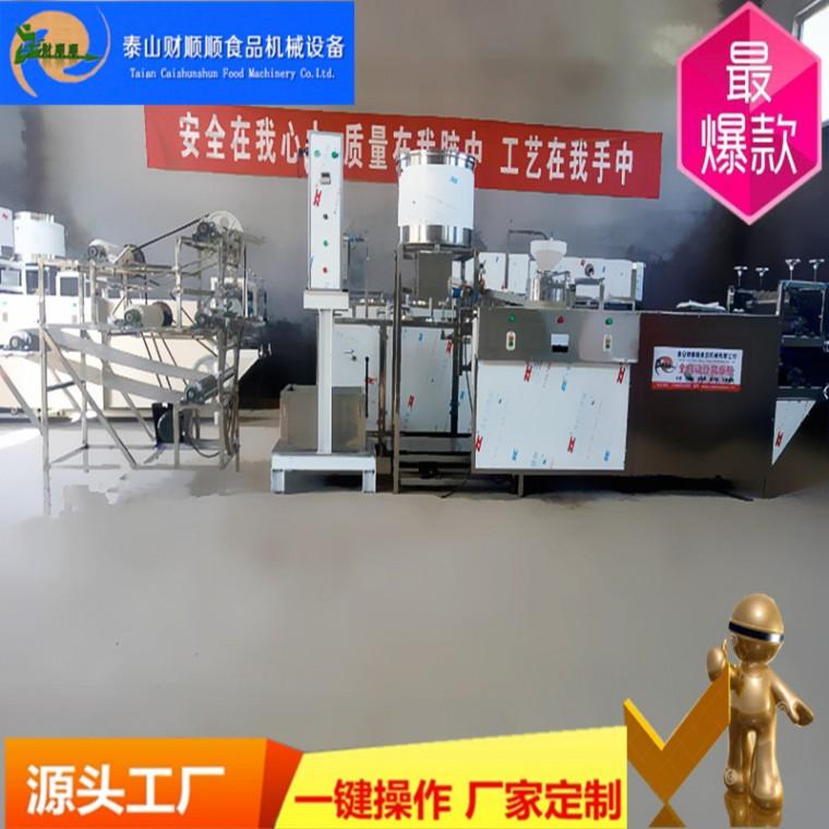 南陽豆腐皮機廠家 仿手工豆腐皮機成套設備送貨上門