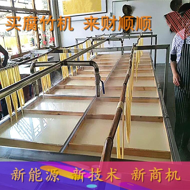 周口腐竹機制造廠家 財順順大型腐竹機生產線