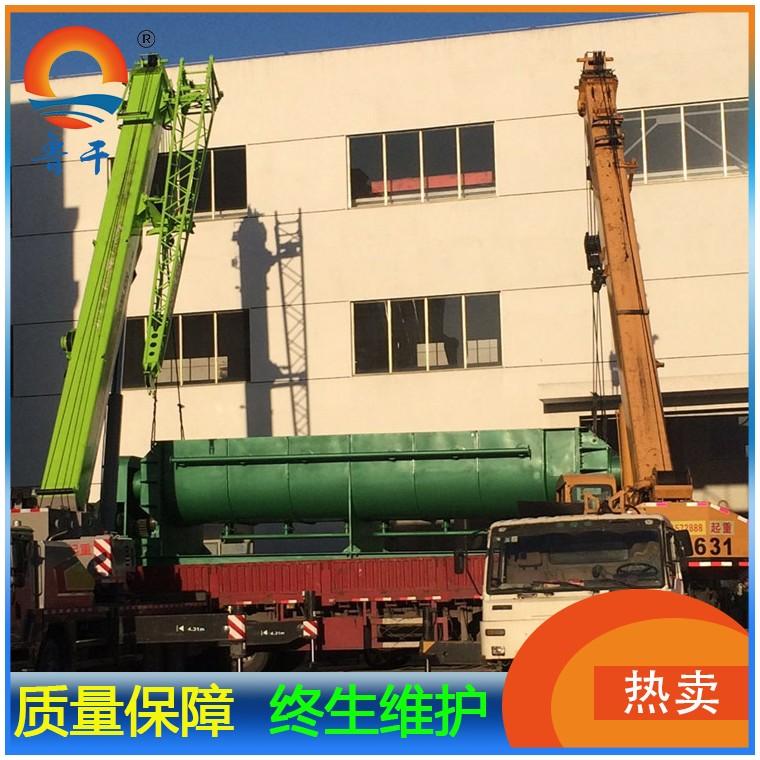 年產10萬噸脫硫石膏干燥設備魯干牌槳葉干燥機