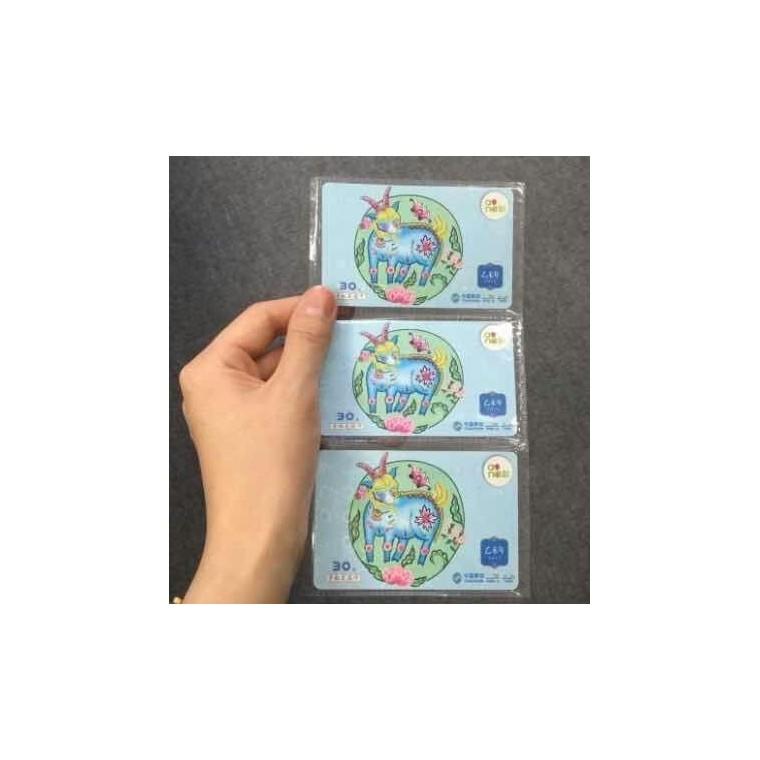 電信運營商充值卡批發 中國正規充值卡批發