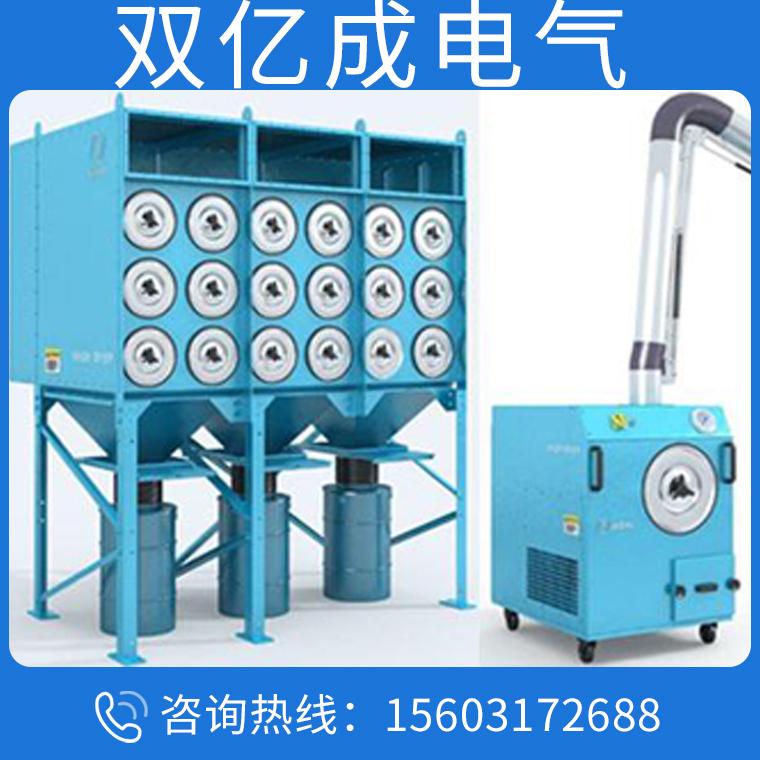 工業除塵設備