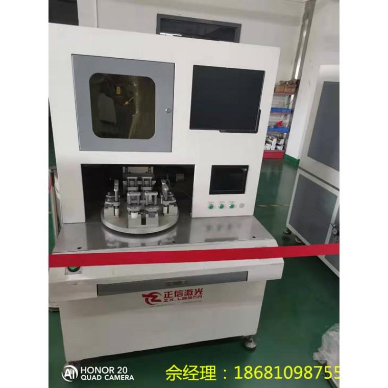 激光焊接机-多工位激光焊接机