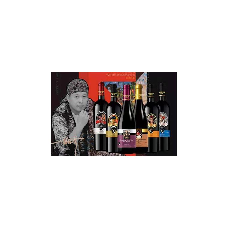 賓利爵卡畢加索拼貼畫干紅葡萄酒 法國賓利紅酒