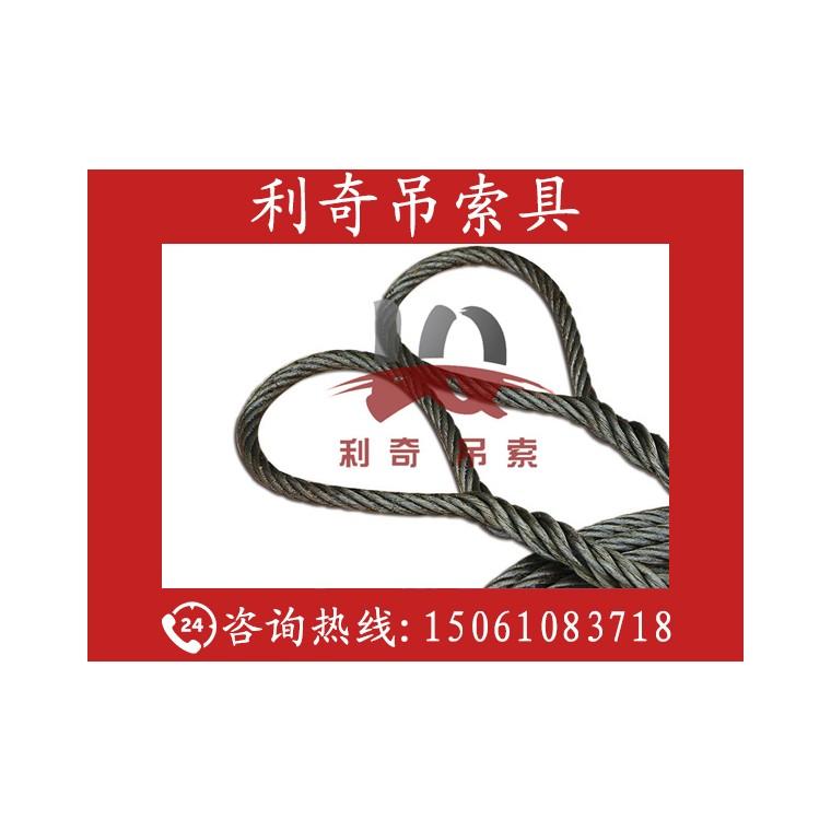 鋼絲繩吊索具