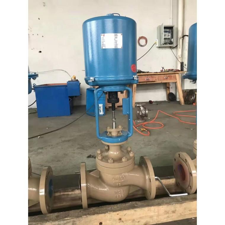 防爆電動調節閥 碳鋼調節閥 高溫蒸汽調節閥批發定制