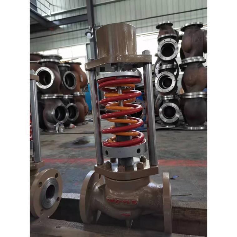 不銹鋼自力式壓力調節閥廠家生產不銹鋼氣動調節閥批發定制