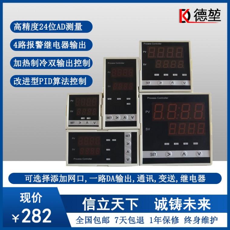 高精度PID温控仪表单回路过程控制器显示仪表