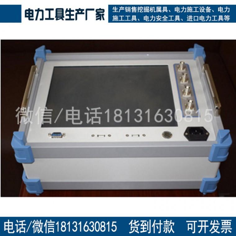 承試三級資質所需產品變壓器繞組變形測試儀頻響法承裝修試資質