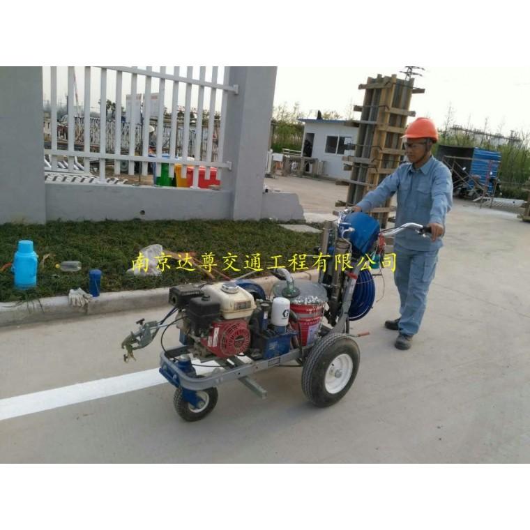 南京道路劃線(冷噴)施工推薦南京達尊交通工程有限公司