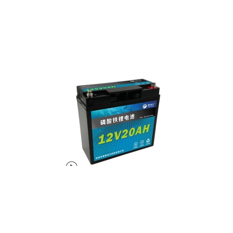 26650鋰電池12V20Ah 磷酸鐵鋰替代鉛酸蓄電池