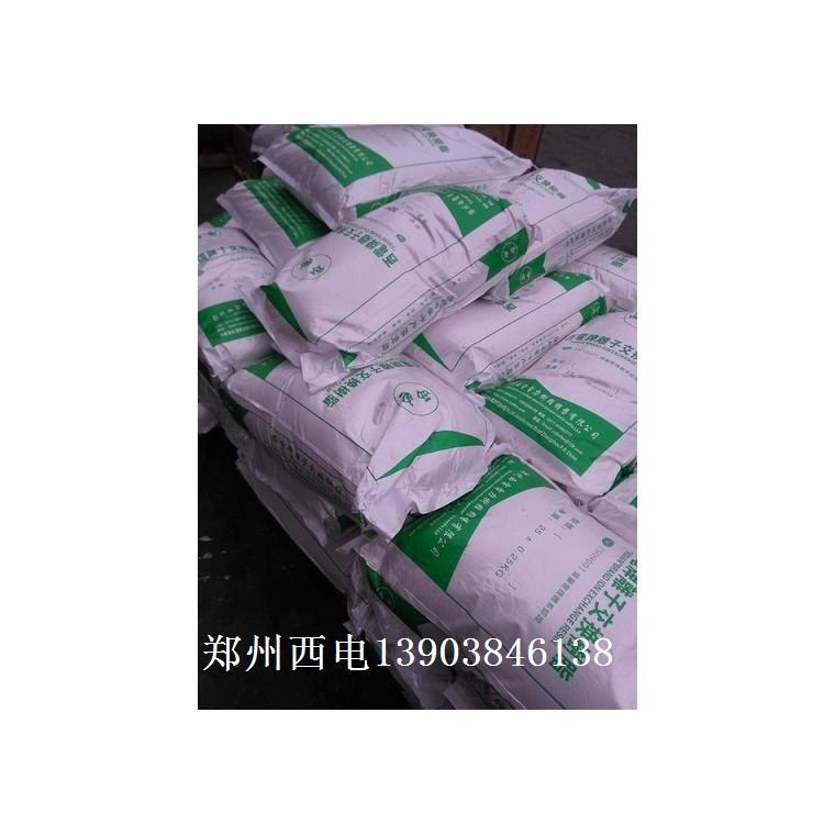 除硼汞銅鎳鐵鈷鉛鈣鎂重金屬樹脂貴金屬提取螯合樹脂鄭州西電樹脂