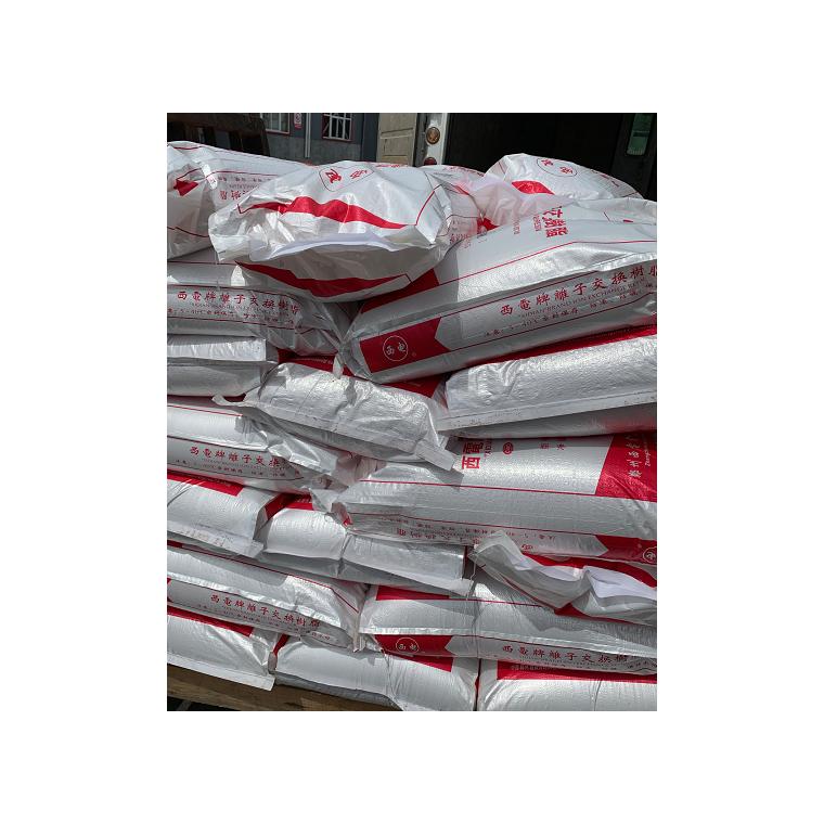 鹽酸發黃發紅脫色樹脂鹽酸除鐵除有機物脫色樹脂鄭州西電樹脂