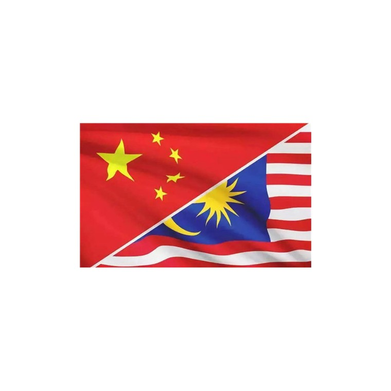 2019馬來西亞公司注冊流程及準備資料