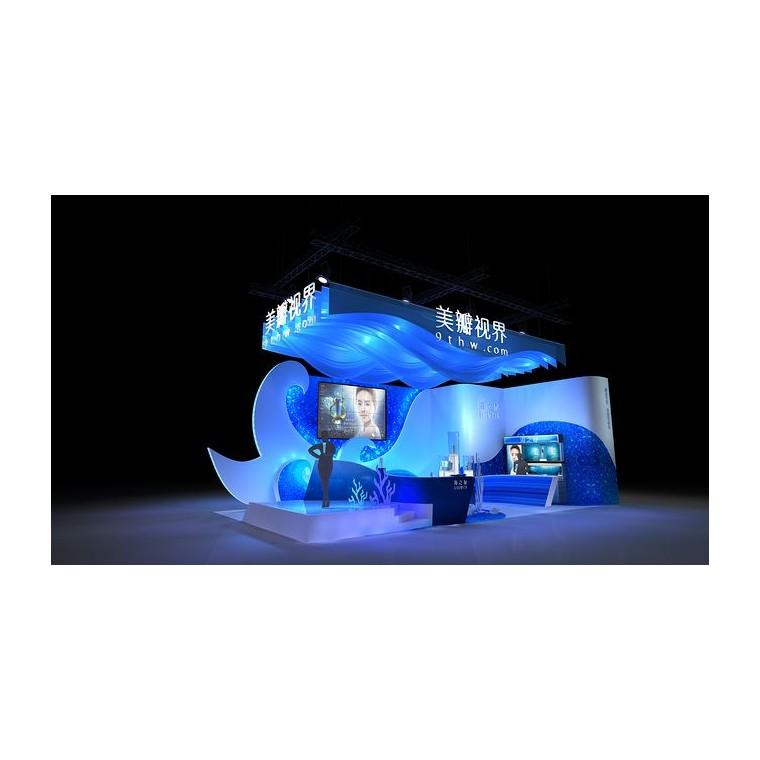 青島冰淇淋冷食展展位設計搭建,高端設計搭建一體