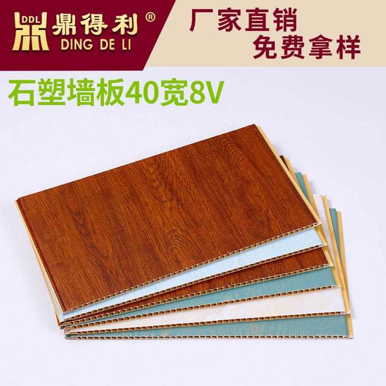 石塑墻板生產廠家