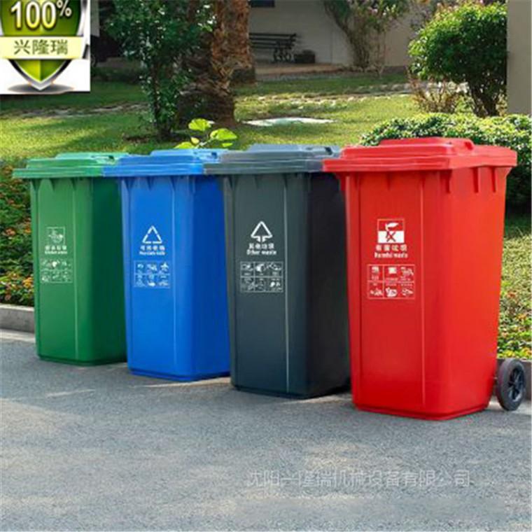 阜新垃圾桶厂家,分类塑料材质-沈阳兴隆瑞
