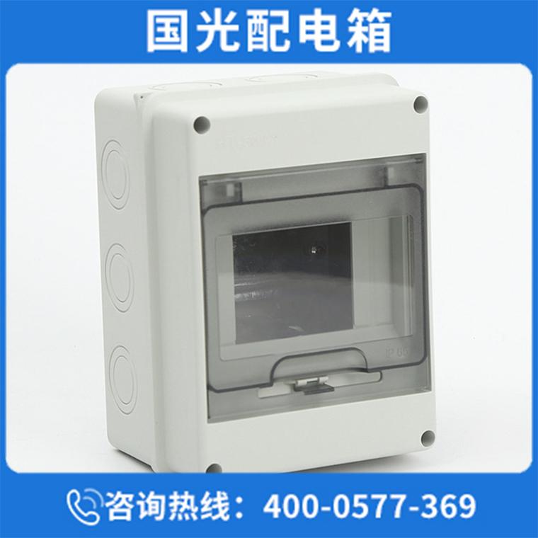 防水盒價格