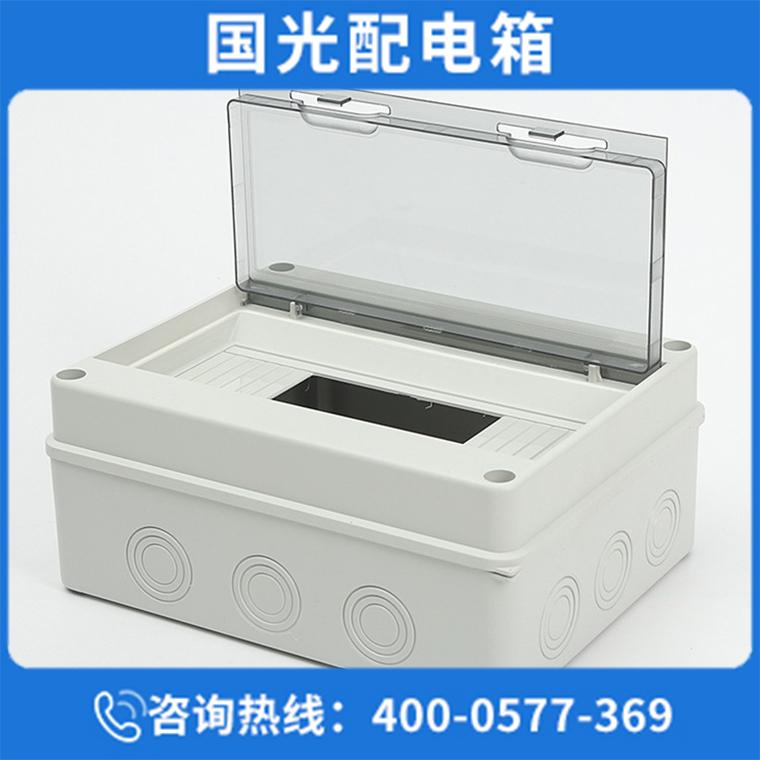 塑料防水盒廠家