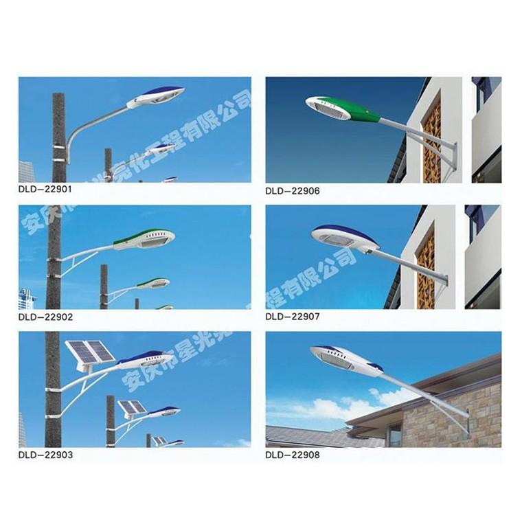 城市道路燈,市政工程戶外燈,小區燈定制加工,led單雙臂路燈