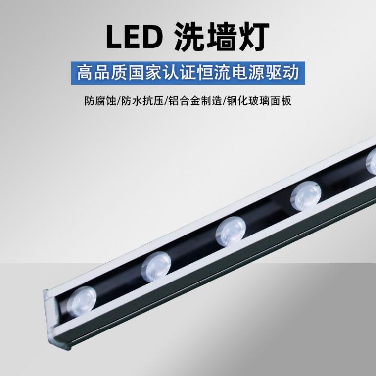 防水抗腐抗壓LED洗墻燈,戶外景觀亮化線條, led工程亮化