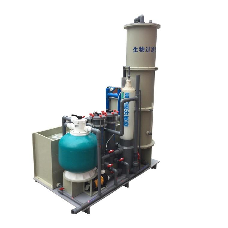 漁悅 循環水養殖設備10噸淡水循環水養殖系統