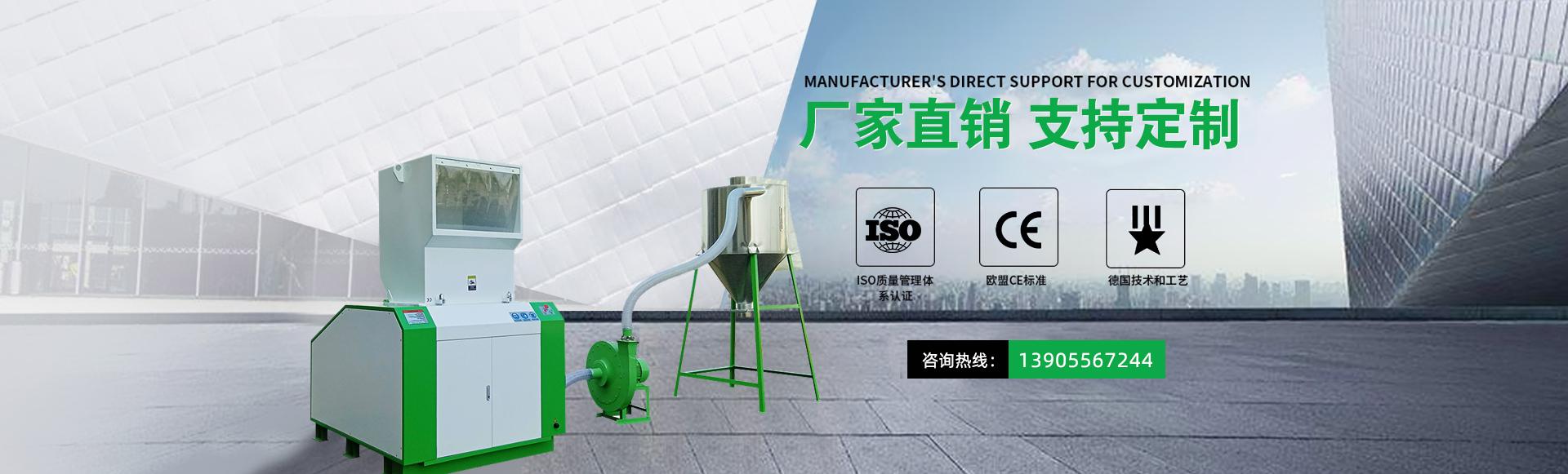 安徽省凯峰塑料机械有限公司