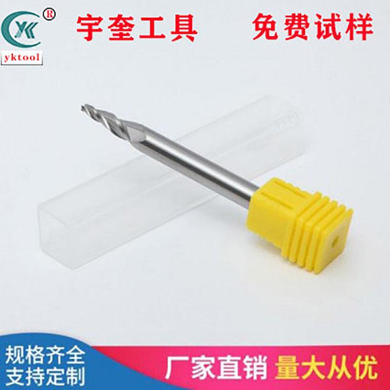 硬質合金銑刀
