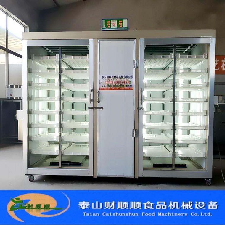 安康全自動豆苗機廠家 多功能有機芽苗機輕松出菜