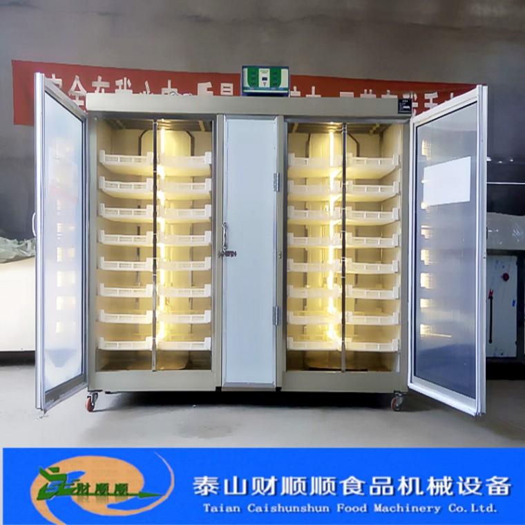 商洛出售大型芽苗菜機 財順順智能豌豆芽苗機價格